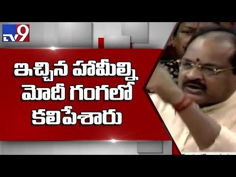 Promises made to Andhra Pradesh drowned in Ganga - TDP MP Thota Narasimham