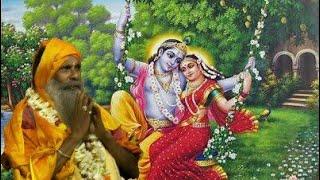 মন চলো যাই ভ্রমনে কৃষ্ণ অনুরাগের বাগানে || Radhashyam Das Baul || রাধাশ্যাম দাস বাউল || Folk Song