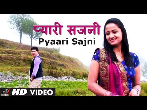 pyaari Sajni Garhwali Video Song 2014 - Preet Ki Pachhyan - Veeresh Chandra Bharti, Meena Rana video