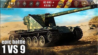 Emil I лучший бой World of Tanks