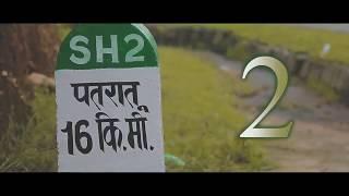 Patratu valley || मेरा प्यारा झारखंड || JHARKHAND || Patratu Travel || Jharkhand Travel ||