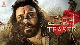 Sye Raa Teaser (Telugu) | Chiranjeevi, Nayanatara, Ram Charan, Surender Reddy | Konidela Production