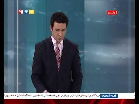 Afghanistan Dari News 12.01.2015 خبرهای افغانستان