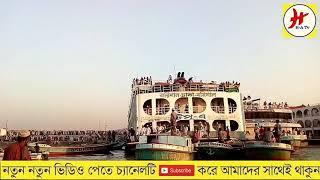 আজব হয়ে যাবেন চরমোনাই'র মরহুম পীর সাহেব হুজুরের জিবনী