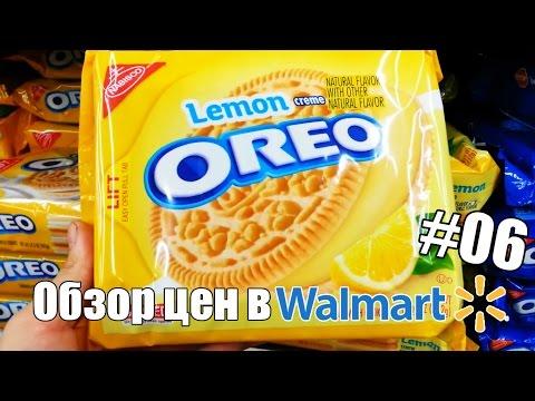 Обзор цен в Walmart #06. Печенье и Крекеры - Жизнь в США