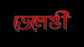 download lagu Velengi By Nayan Niraag & Priyanka Bharali  New gratis