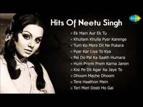 Best Of Neetu Singh | Top Hits Of Neetu Singh | Popular Bollywood Songs | Bollywood Actress