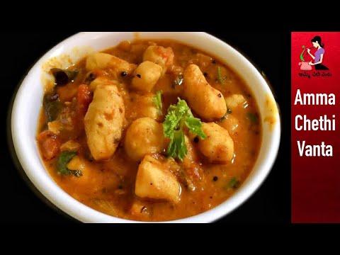 Chamadumpala Pulusu Recipe In Telugu | Colocasia Gravy Curry | Arbi Ki Sabji | Chamagadda Pulusu