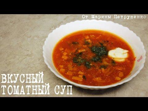 первые блюда в мультиварке рецепты с фото