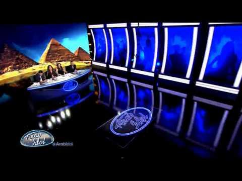Arab Idol - من هنا إبتدأ المشوار