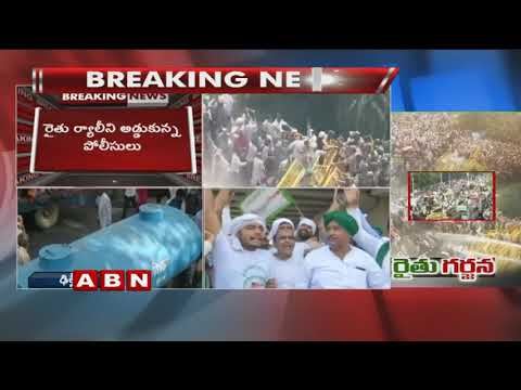 Kisan Rally | Farmers Stopped at Delhi UP Border; Police Use Water Cannons, Tear Gas | ABN Telugu
