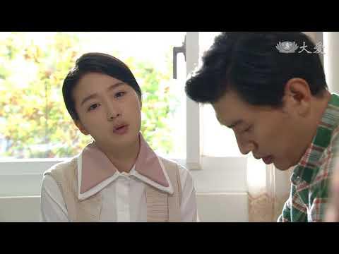 大愛-超完美任務-EP 08