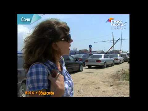 05 06 2013 года мощный шторм в абхазии
