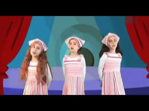 Arabic Eid Song for kids by:toyor al janah