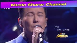 張信哲 - 別怕我傷心 | Music Sharer Channel