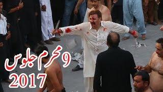 download lagu 9 Muharram 2017 Jaloos Zanjeer Zani Qama Zani Sadar gratis