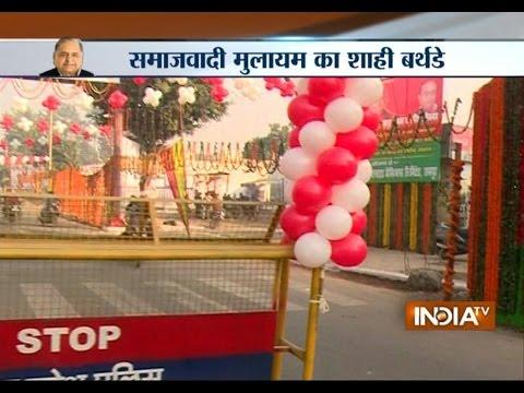 Rampur all set to celebrate Mulayam Singh's birthday