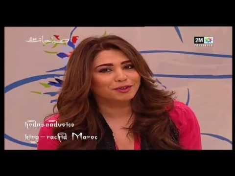 houda saad - Sabahiyat 2M TV هدى سعد في ضيافة صباحيات  دوزيم