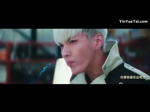 WUYIFAN - Greenhouse Girl OST Mr Six 1080P