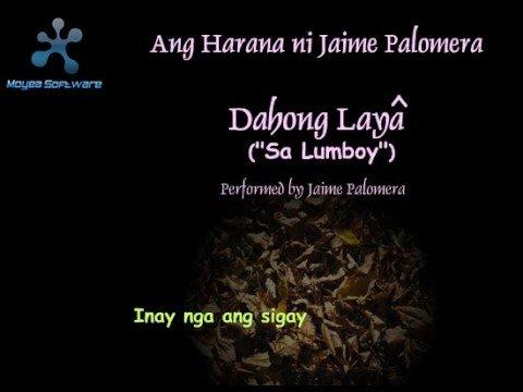 Harana Ni Jaime Palomera - Dahong Laya