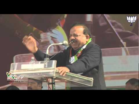 Dr. Harsh Vardhan speech at Abhinandan Rally (Ramlila Maidan, New Delhi): 10.01.2015
