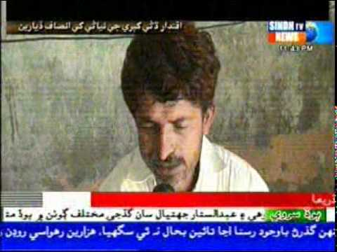 Khipro Zenab Bhayo Story Sindh Tv News Part 1 video