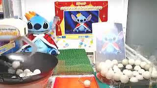 Toreba Win Ping Pong! Stitch - Mega Jumbo King Plushy]!!