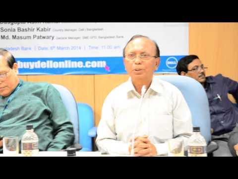 Bangladesh Bank Launching Ceremony Dell