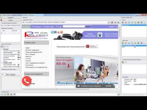 Спамим Вс для спама e-mails Архив- Компьютерный форум NoWa.cc