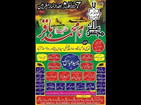 Live Mjalis 09 August 07 Zilhaj Jhangi Syedan Islamabad  2019