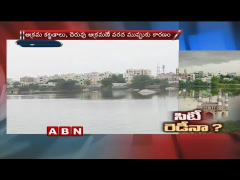ABN Ground report on Public Facing problem with Flooded lakes | Hyderabad