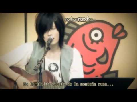 Plastic Tree - Alone Again, Wonderful World (Utsusemi ver.)