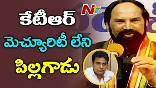 KTR is Mad and Speaks Without Maturity, TPCC Chief Uttam fires on KTR | NTV
