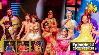 Hiru Super Dancer Season 3 | EPISODE 12 | 2021-05-15