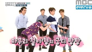 (Weekly Idol EP.257) Random Play Dance Part.2