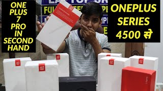 only 4500 oneplus series second hand mobile , onplus7 pro, oneplus 6,6t, 5,5t,3,3t,2 |sab sikhe jane
