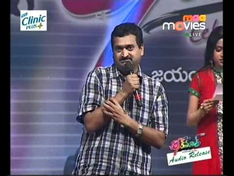Pawan Kalyan Teen Maar Audio Release Function- 6 video