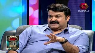 Mohanlal recalls auditioning for