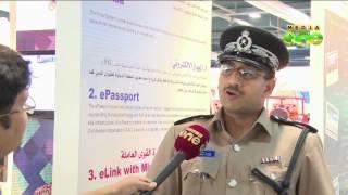 Oman will issue e- visa facility soon