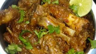 Mutton Jhangiri Karim's Hotel Special youtube pr 1st time dekhiye original Recipe