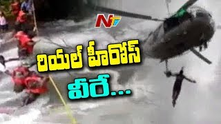 Kerala Floods : Special Focus On Heroic Rescue Operations By Indian Army   NTV