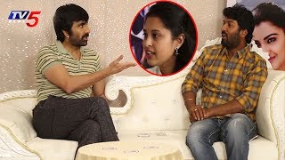 Nela Ticket Movie Funny Interview || Ravi Teja | Kalyan Krishna | Kaumudi