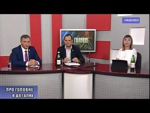 Руслан Марцінків та Олексій Кайда про генеральний план Івано-Франківська та розвиток міста