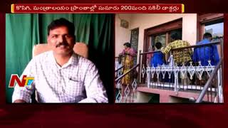 Shankar Dada MBBS in Kurnool District || Fake Doctors Hulchul