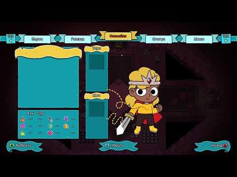 The swords of Ditto | Обзор игры 🔥 играем в The swords of Ditto (она же Мечи Дитто)