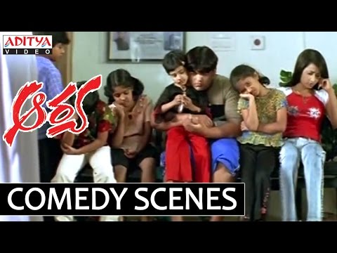 Allu Arjun Aarya Comedy Scenes - Allu Arjun And Gang Comedy video