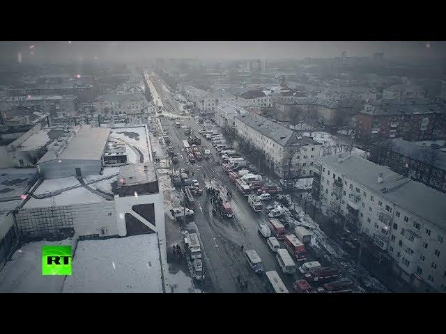 TIMELINE: Kemerovo mall fire tragedy