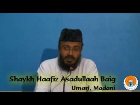Awesome Urdu Taqreer lecture:day Of Resurrection [hashar Ke Haalaath]...asadullah Baig video