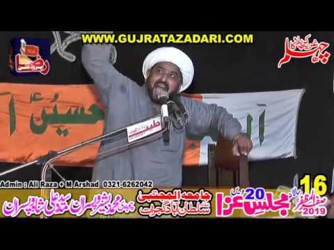 Allama Muhammad Asghar Yazdani | 16 Safar 2019 | Sultanabad Gujrat || Raza Production