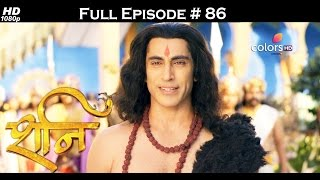 Download Shani - 6th March 2017 - शनि - Full Episode (HD) 3Gp Mp4